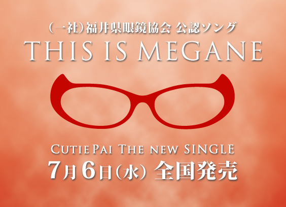 THIS IS MEGANE